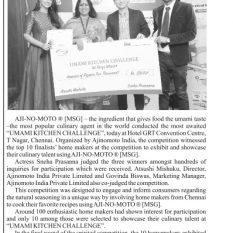 Alwarpet Times 04/06/2017