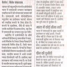 Hindustan Times22/03/2018